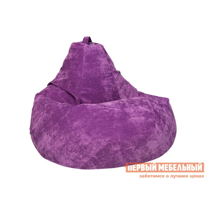 Кресло-мешок  Кресло-мешок Микровельвет Фиолетовый микровельвет, XL