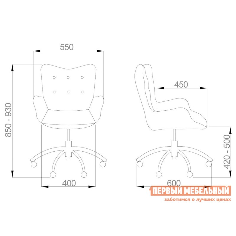 Офисное кресло  BELLA Серый, велюр (фото 4)