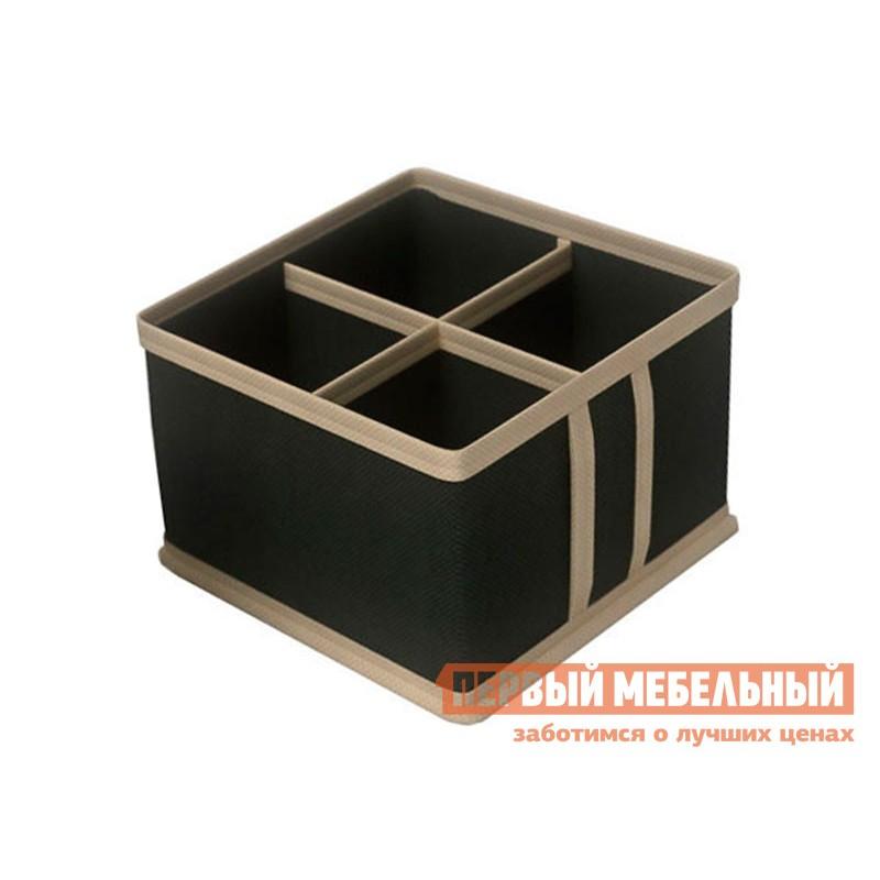 Кофр  Кофр для мелочей 4 ячейки Черный, спанбонд