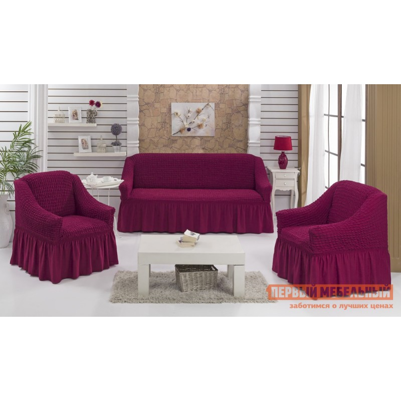 Чехол для мебели  Набор чехлов