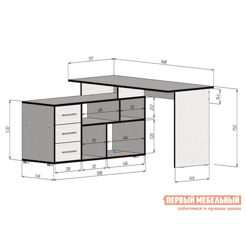 Письменный стол  Краст-2 Бетон / Белый (фото 2)