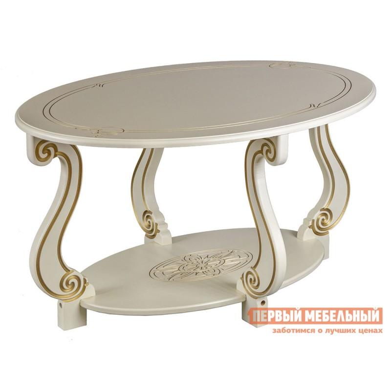 Журнальный столик  Овация (М)  Слоновая кость