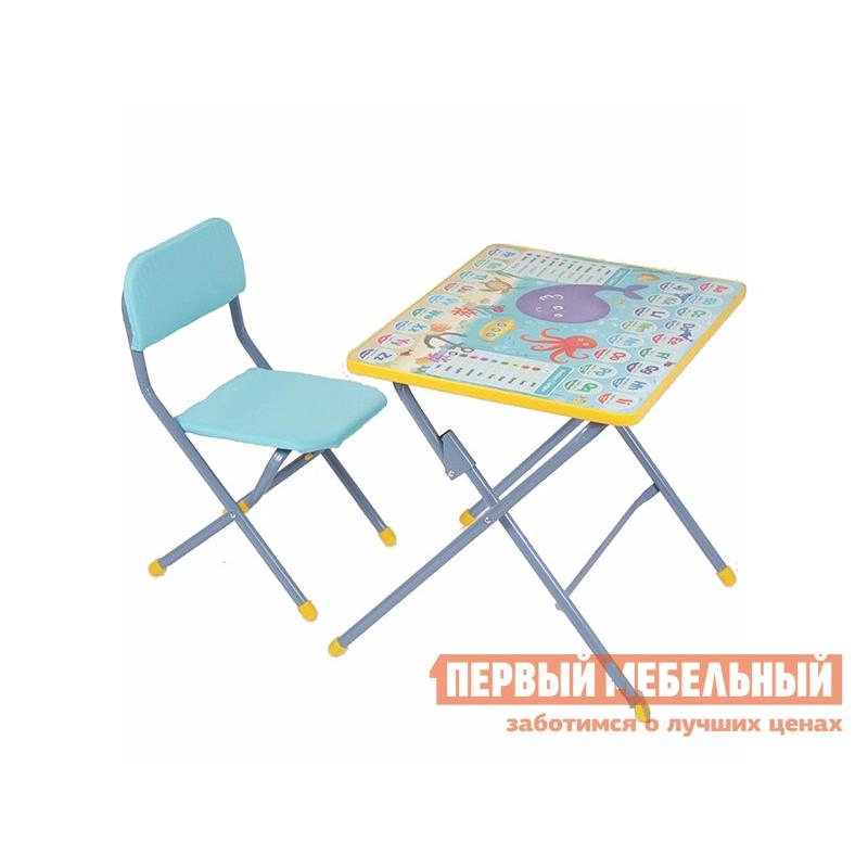 Столик и стульчик  Фея Досуг 201 Океан