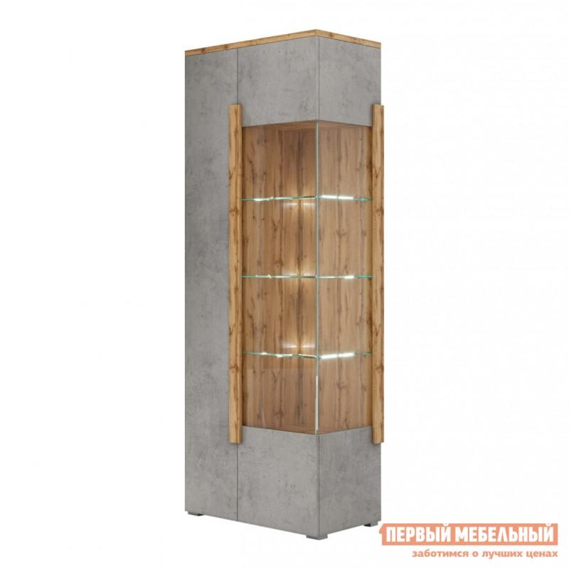 Шкаф-витрина  Шкаф - витрина 2001М1 Дуб Ватан / Бетон Чикаго, С подсветкой, С топом-накладкой