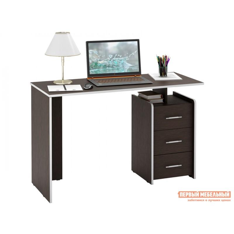 Письменный стол  Слим Венге, 1200 мм