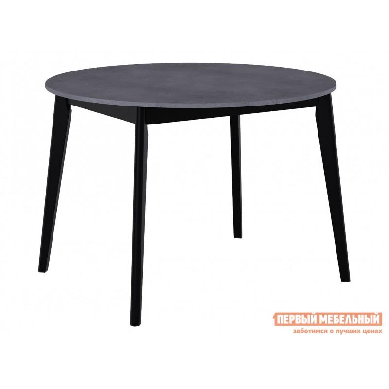 Кухонный стол  Обеденный стол Vesteros 1100 Бетон Портленд / Черный