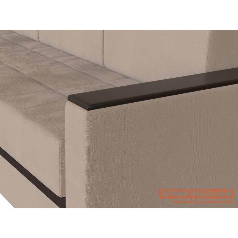 Прямой диван  Атланта Нюд, велюр / Темно-коричневый, иск. кожа (фото 2)