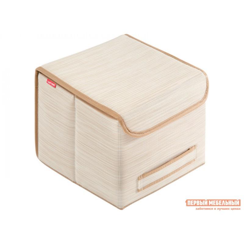 Кофр  Коробка для хранения с крышкой 30х30х24см Белый