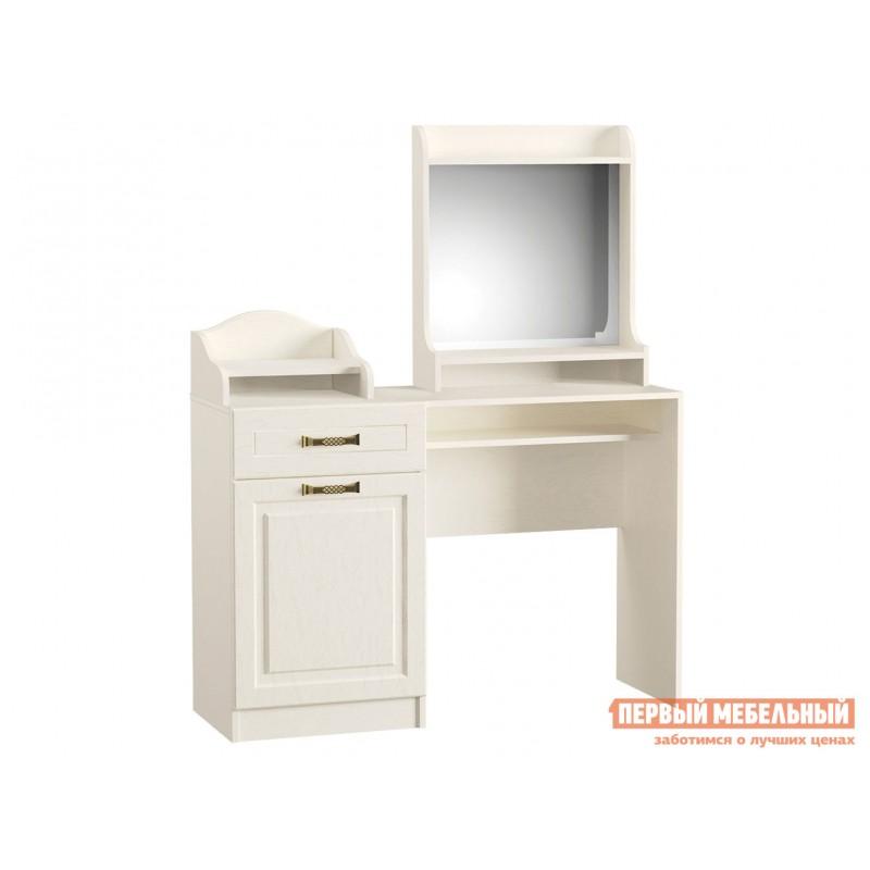 Туалетный столик  Стол туалетный Ливерпуль Ясень Ваниль / Белый, С зеркалом и подставкой