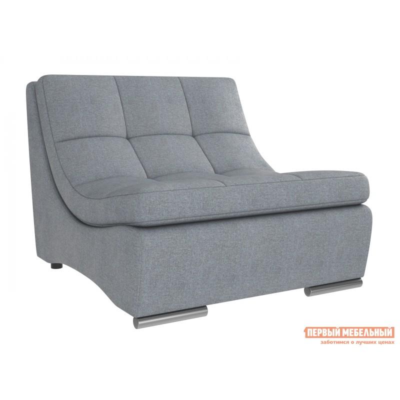 Кресло  Сан Диего Серо-голубой, рогожка