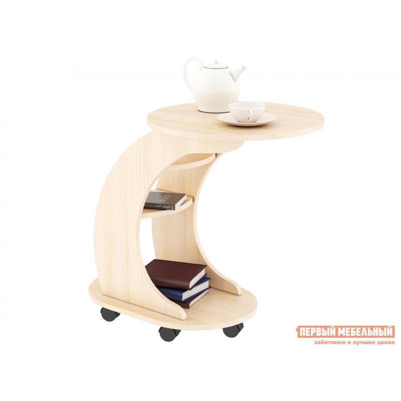 Журнальный столик  Столик придиванный Стеллс Дуб молочный