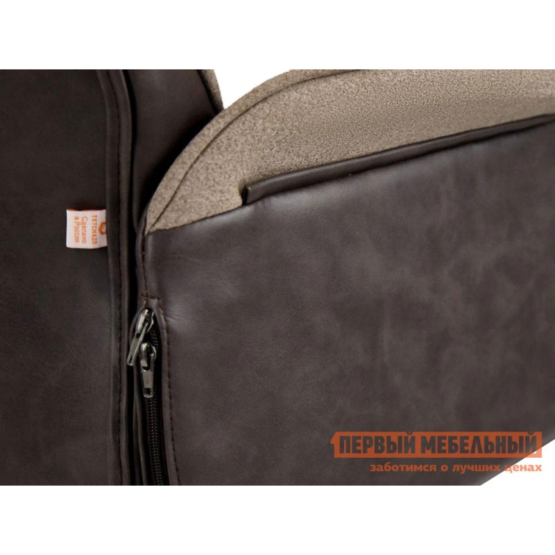 Офисное кресло  Кресло CHARM Экошерсть, кожзам / Коричневый, коричневый / 4230 (фото 8)