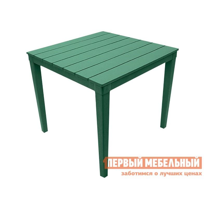 Пластиковый стол  Прованс квадратный Туборг, пластик