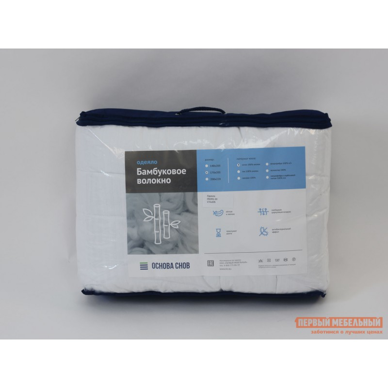 Одеяло  Одеяло сатин/бамбуковое волокно 300 гр/м2 всесезонное Белый, 2000 х 2200 мм (фото 7)